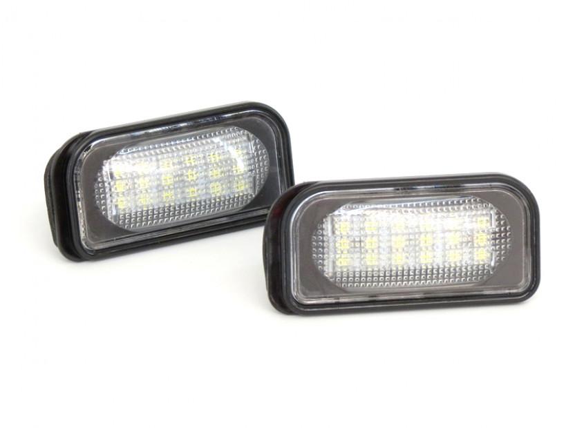 Комплект LED плафони за регистрационен номер за Mercedes C класа,SL,CLK,Chrysler Crossfire, ляв и десен 2