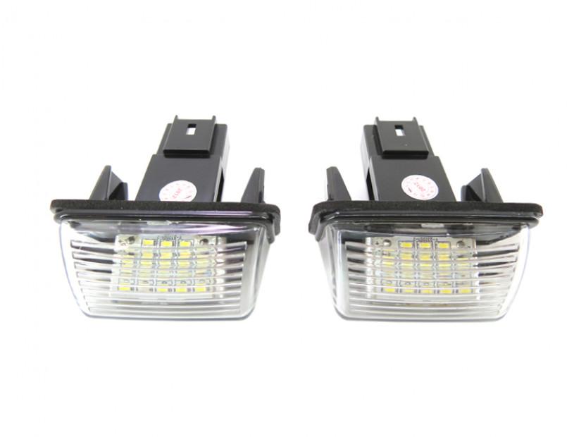 Комплект LED плафони за регистрационен номер за Peugeot 206,207,306,307,308,406,407,5008,Parthner, Citroen C3,C4,C5,Berlingo,Saxo,Xsara,Xsara Picasso, ляв и десен