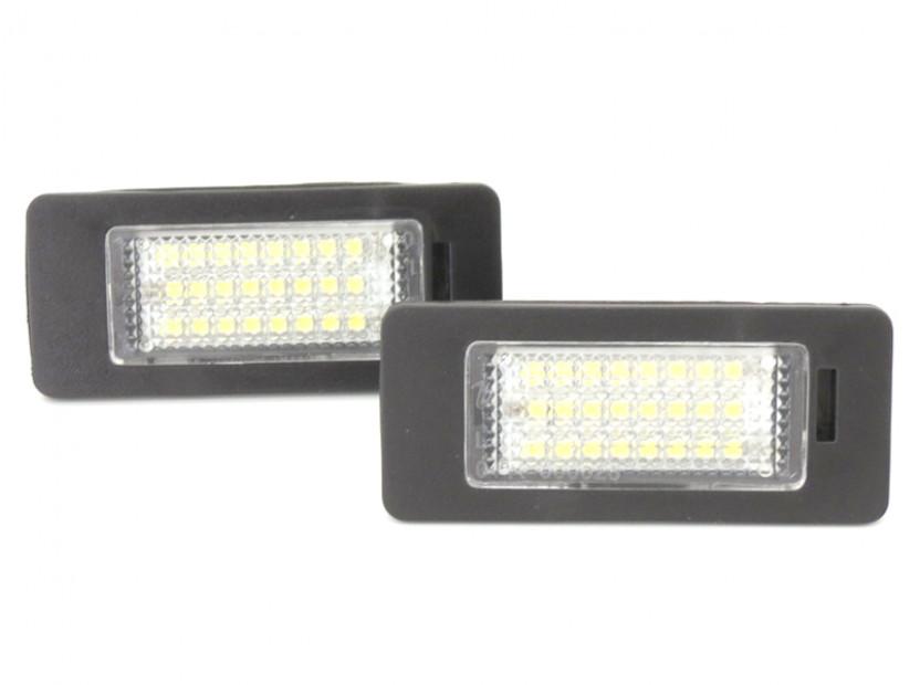 Комплект LED плафони за регистрационен номер за за Audi A1,A4,A5,S5,A6,S6,A7,Q5,TT,TT Roadster, ляв и десен