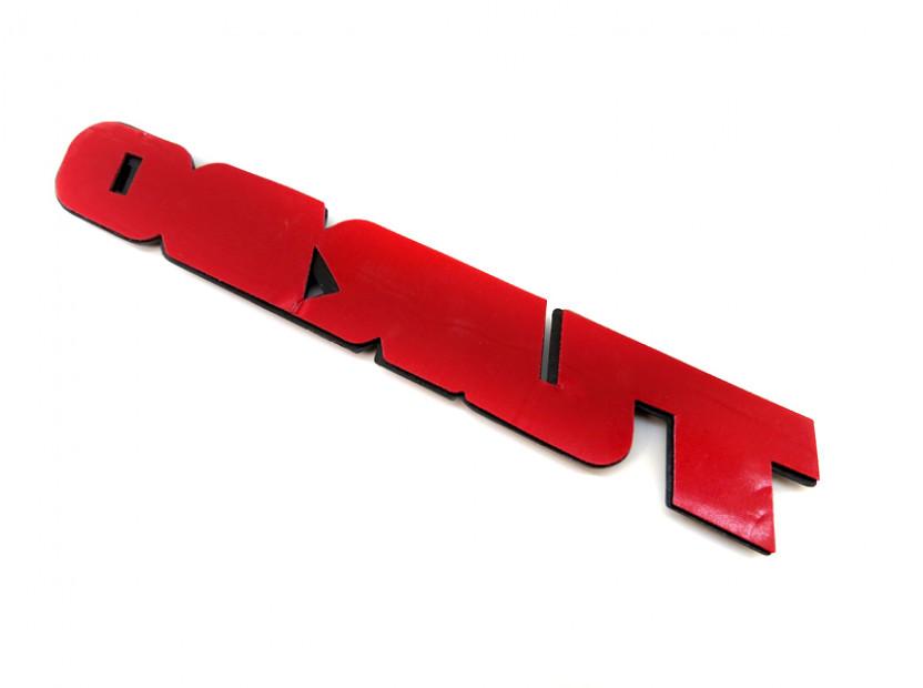 Емблема TURBO 18.7 см Х 2.8 см 4