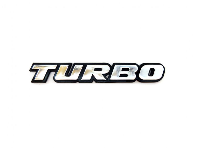 Емблема TURBO 18.7 см Х 2.8 см
