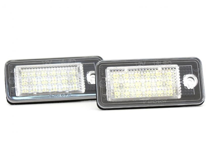 Комплект LED плафони за регистрационен номер за Audi A3,A4,A5,A6,Q7, ляв и десен 2
