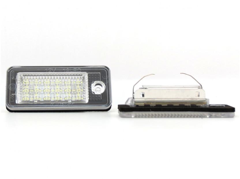 Комплект LED плафони за регистрационен номер за Audi A3,A4,A5,A6,Q7, ляв и десен 3