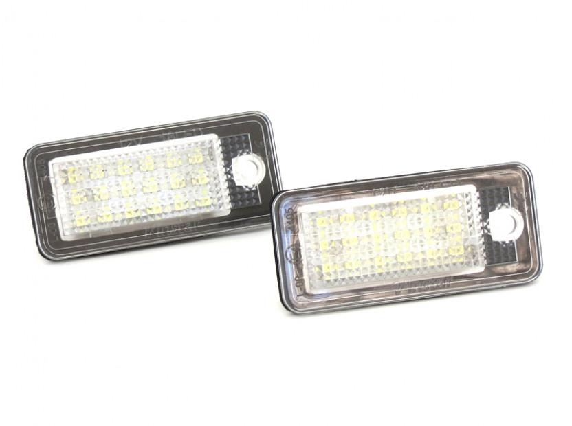 Комплект LED плафони за регистрационен номер за Audi A3,A4,A5,A6,Q7, ляв и десен