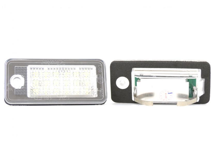 Комплект LED плафони за регистрационен номер за Audi A3,A4,A5,A6,Q7, ляв и десен 4