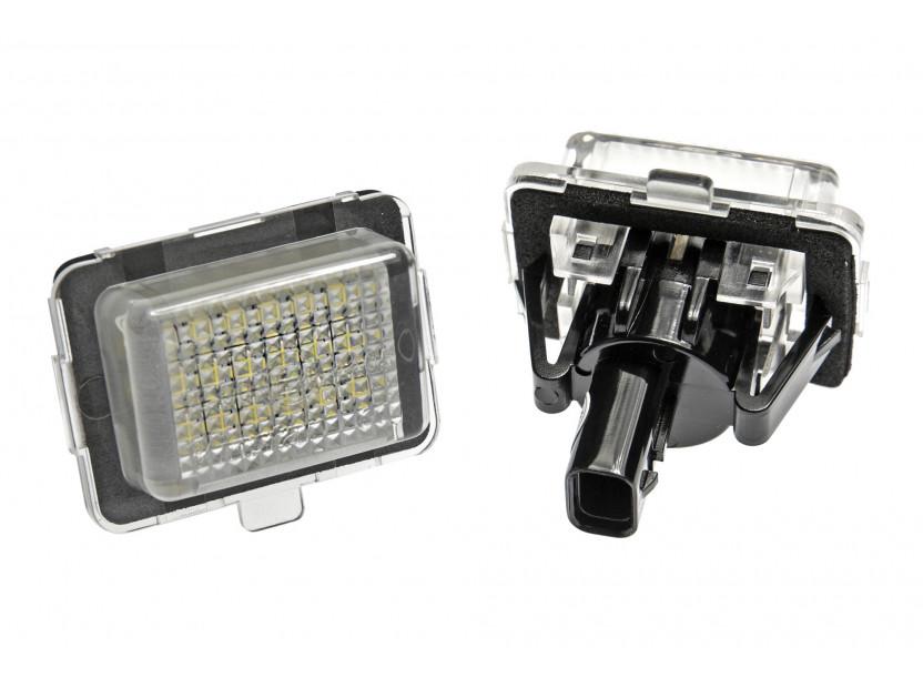 Комплект LED плафони за регистрационния номер за Mercedes C класа, E класа, S класа, CL, CLS, CLA, SL, ляв и десен