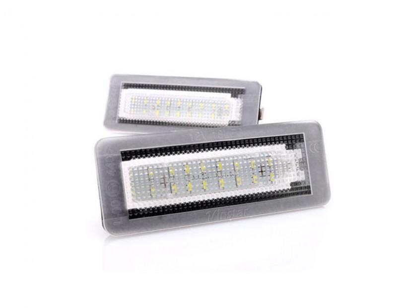 Комплект LED плафони за регистрационния номер за Smart ForTwo 1999-2007, ляв и десен
