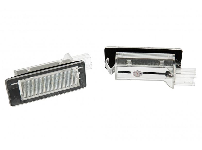 Комплект LED плафон за регистрационния номер за Renault Espace, Scenic, Laguna, Dacia Duster, Lodgy, Logan MCV, ляв и десен