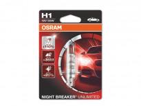 Халогенна крушка Osram H1 Night Breaker Unlimited 12V, P14.5s, 55W, 1 брой