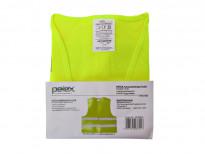 Жълта обезопасителна жилетка Petex размер L