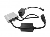 Баласт Canbus Yeaky Silver 12V/35W
