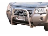 Висок ролбар Misutonida с лого за Land Rover Freelander 2 след 2008 година