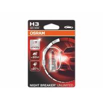 Халогенна крушка Osram H3 Night Breaker Unlimited 12V, 55W, PK22s, 1 брой