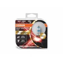 Комплект 2 броя халогенни крушка Osram H7 Night Breaker 200 12V, 58W, PX26d, 3550K, 1500lm