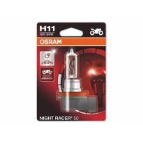 Халогенна крушка Osram H11 Night Racer 50 12V, 55W, PGJ19-2, 1 брой