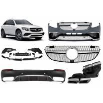 AMG пакет тип 63 за Mercedes GLC X253 след 2015 година