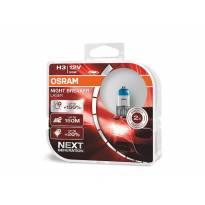 Комплект 2 броя халогенни крушки Osram H3 Night Breaker Laser +150% 12V, 55W, PK22s, 1450lm