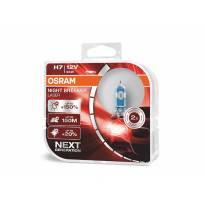 Комплект 2 броя халогенни крушки Osram H7 Night Breaker Laser +150% 12V, 55W, PX26D, 1500lm