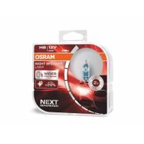 Комплект 2 броя халогенни крушки Osram H8 Night Breaker Laser +150% 12V, 35W, PGJ19-1, 800lm