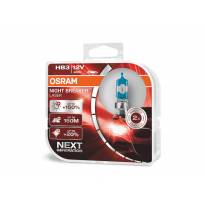 Комплект 2 броя халогенни крушки Osram HB3/9005 Night Breaker Laser +150% 12V, 60W, P20d, 1700lm