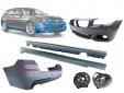 M technik пакет за BMW серия 5 F11 комби 2010-2013