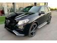 Степенки за джип Mercedes ML W166 2011-2015, GLE W166 2015-2018 7