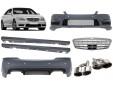 AMG пакет тип S65 за Mercerdes S класа W221 2006-2013 дълга база