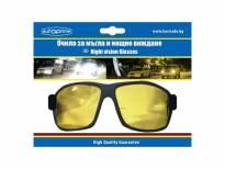 Очила за шофиране в неблагоприятни условия