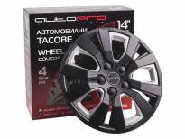 "AutoPro 14""Decorative Wheel Covers, 4 pieces"