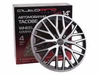 "AutoPro 14""Decorative Wheel Covers, 4 pieces"