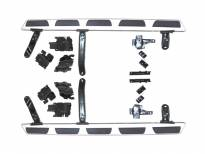 Aluminium Side Steps for Audi Q5 after 2008