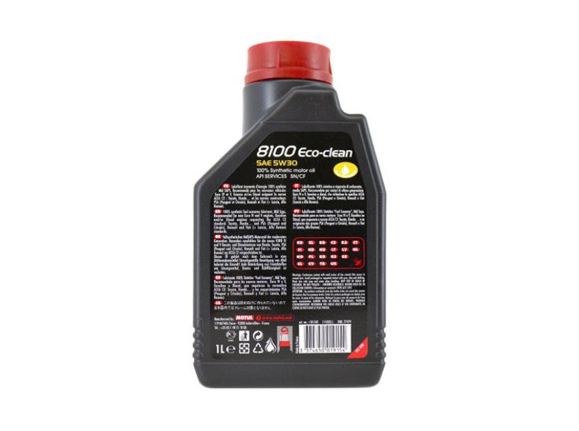 MOTUL 8100 ECO-CLEAN 5W30 1L - 2
